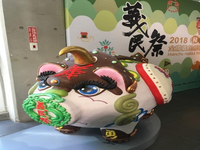 2018豬獅大吉全國義民祭在新竹縣