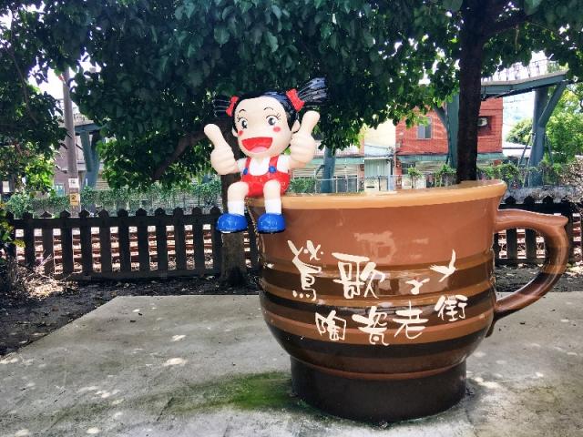 鶯歌陶瓷老街文化之旅,EASY GO專車帶您深度體驗