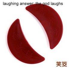 laughing answer.jpg