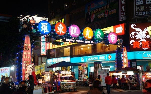 chartered tour taiwan-Luodong Night Market.jpg