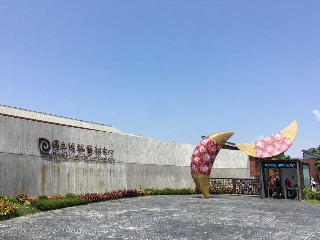 chartered tour taiwan-Yilan NCFTA.jpg