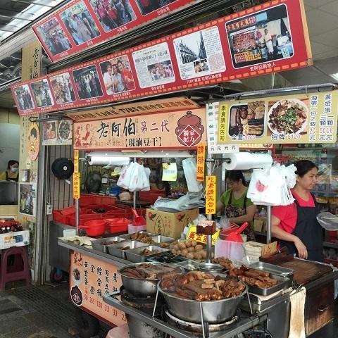 豆干食品、陳年豆腐乳及豆鼓