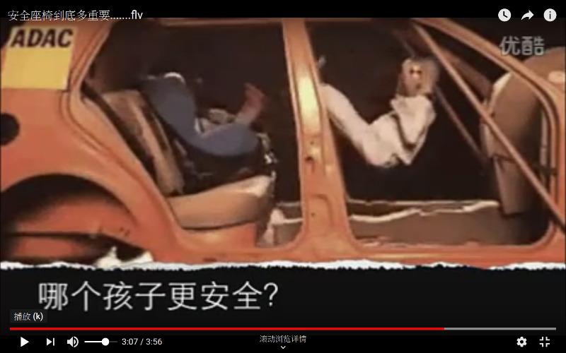 Youtube汽座實驗_resized.jpg
