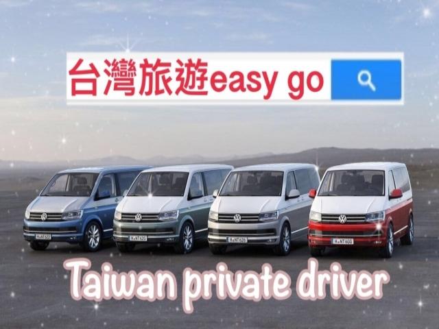 Taiwan private driver