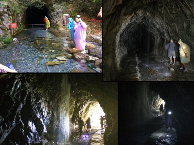 Water Curtain Cave(Shui-lian-dong)