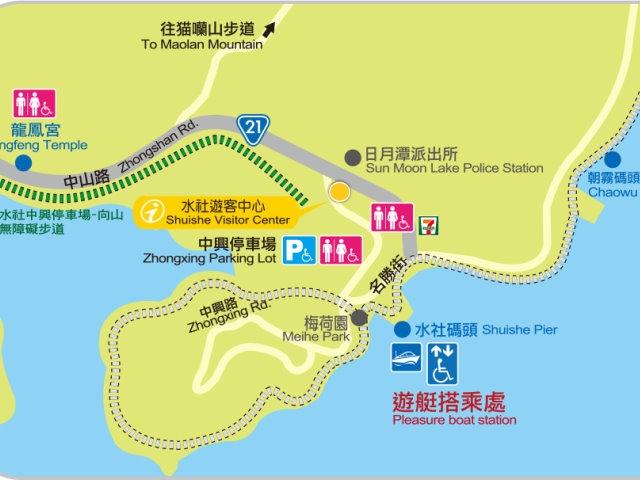SUN MOON LAKE route map